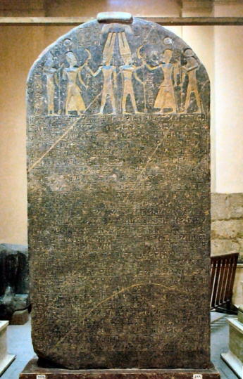 Merenptah_Israel_Stele_Cairo
