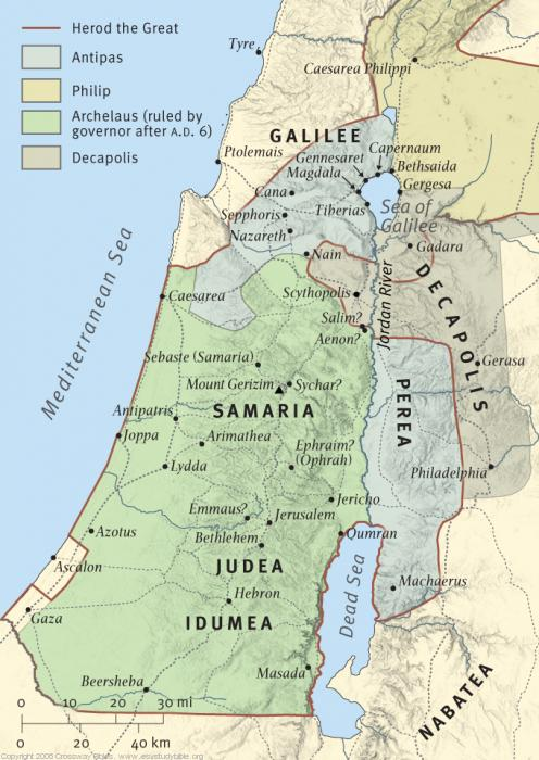 Map of Galilee ESVSB